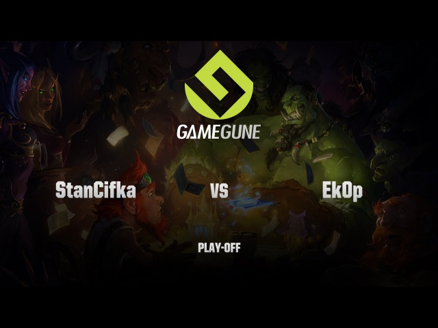 [RU] StanCifka vs Ek0p | GameGune 2015 | Play-Off