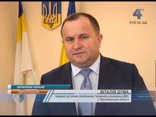 14 тысяч литров незаконного бензина изъяла Налоговая милиция Тернопольщины