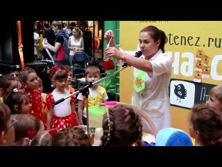 16 мая 2015 г Благотворительное шоу «Птенец.ру» в ТРЦ «Аура»