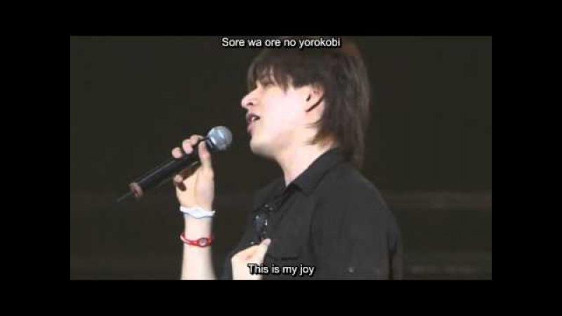 TeniMyu - Yume wo tsunage (Shirota Yuu solo version) [ENG sub]