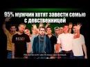 РАЗВРАТ захлестнул Россию Берегите наших детей ТЕЛЕГОНИЯ секс без обязательств
