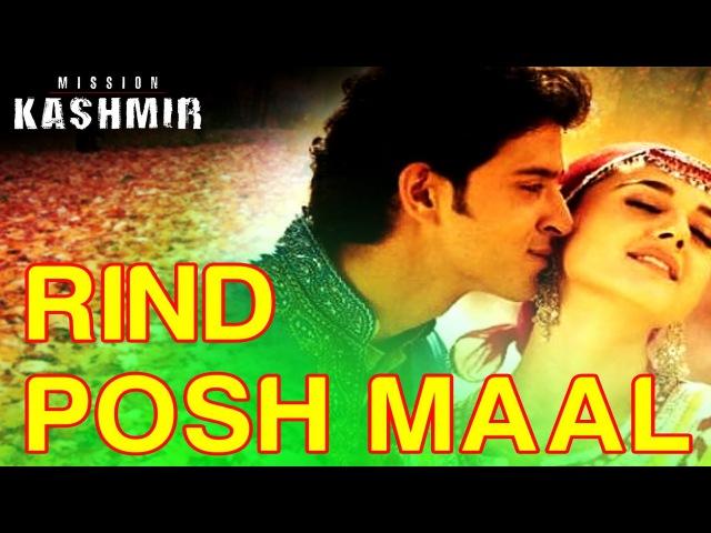 Rind Posh Maal - Mission Kashmir   Hrithik Roshan Preity Zinta   Shankar Mahadevan