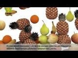 Прибор-очиститель овощей и фруктов TIENS (новинка).