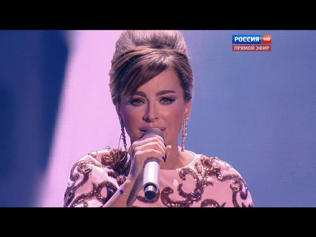 Ани Лорак - Корабли (фестиваль Новая Волна 2015, 06.10.2015, HD)