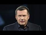 Владимир Соловьев «Полный контакт» Оппозиция заботится о детях только в Интернете