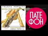 Fausto Papetti - Magic Sax Celebration Romantic Saxophone (Full album)