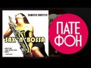Fausto Papetti - Sax 'N' Bossa (Full album) 2010