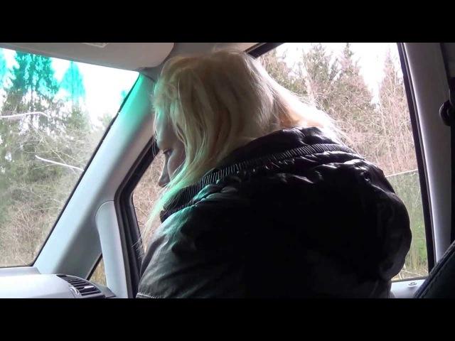 Проститутки и Артём Любимов на трассе М9 в районе Деньково (31.10.13)