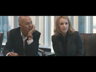 В Центре Внимания/ Spotlight (2015) Русскоязычный трейлер