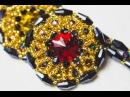 Браслет Галатея Брошь из бисера и кристаллов