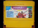 NES MultiCarts - 9999999 in 1