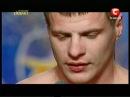 Украина мае талант 4! - РОМАН КРОНЖКО 7.04.12