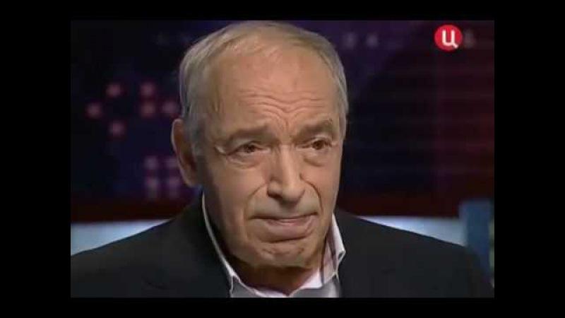 Валентин Гафт о чести и совести