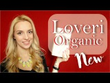 Loveri Organic. New Products Review Mandaryna