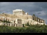 Сокровища Древней Эллады - Акрополь в Афинах