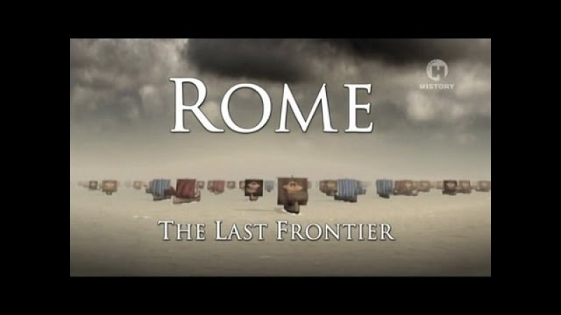 Последний бастион Римской империи 3/3 Доминион