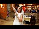 Невеста поет для жениха на свадьбе #MFYRND