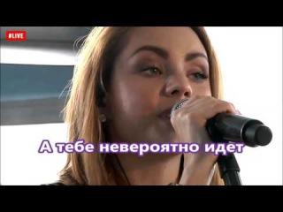 МакSим - ХОРОШО / ТЕКСТ ПЕСНИ (ПРЕМЬЕРА)
