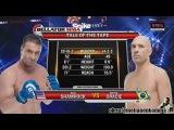 Кен Шемрок vs. Хойс Грейси. Bellator 149. 20 Фев. 2016. - Видео Dailymotion