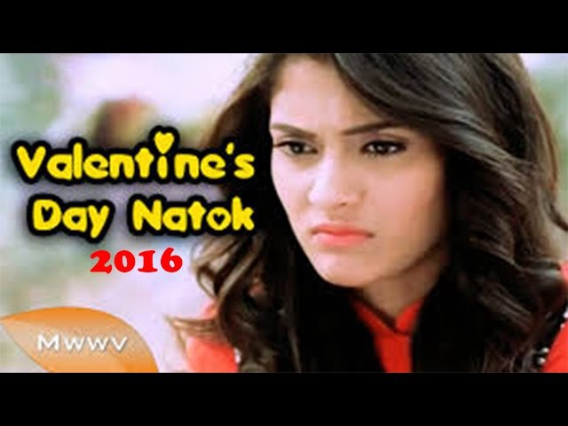 Bangla Valentines Day Natok 2016 -Breakup Breakdown After Marriage ft. Nisho Mehjabin