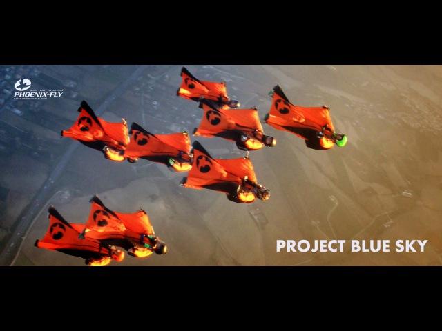 Phoenix Fly N4S Project Blue Sky 8