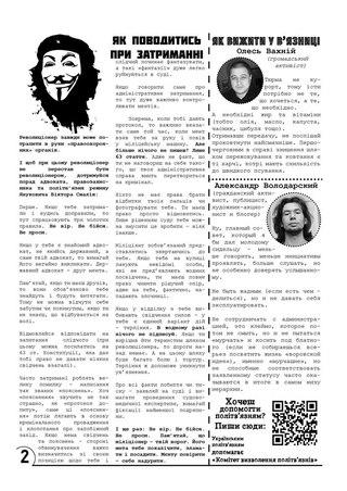 Налоговики разоблачили уклонение от уплаты более 66 млн грн налогов на госпредприятии в Днепропетровске - Цензор.НЕТ 7301