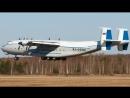 Ан-22А RA-09341 ВВС. Взлет. Тверь - Мигалово 2014 KLD/UUEM