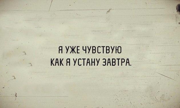Любов Ткач | Львов