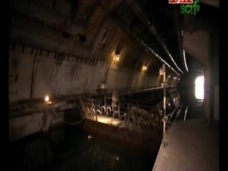 Города подземелья.27.Тайны Советских подземелий