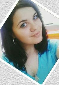 Катюша Беляева