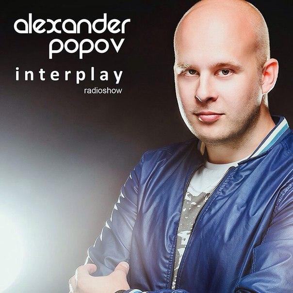 Alexander Popov – Record Club #85 / 14-02-2016