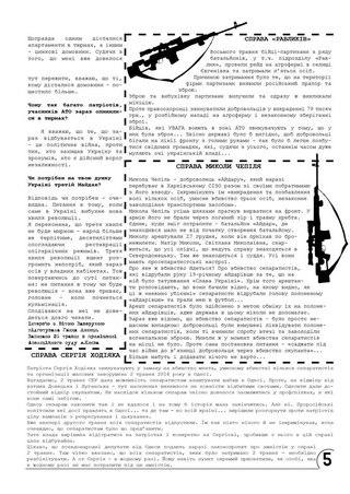 Налоговики разоблачили уклонение от уплаты более 66 млн грн налогов на госпредприятии в Днепропетровске - Цензор.НЕТ 9382