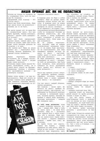 Налоговики разоблачили уклонение от уплаты более 66 млн грн налогов на госпредприятии в Днепропетровске - Цензор.НЕТ 1872