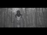 The Chemodan feat. Жора Порох (Страна OZ) - Каменный лес