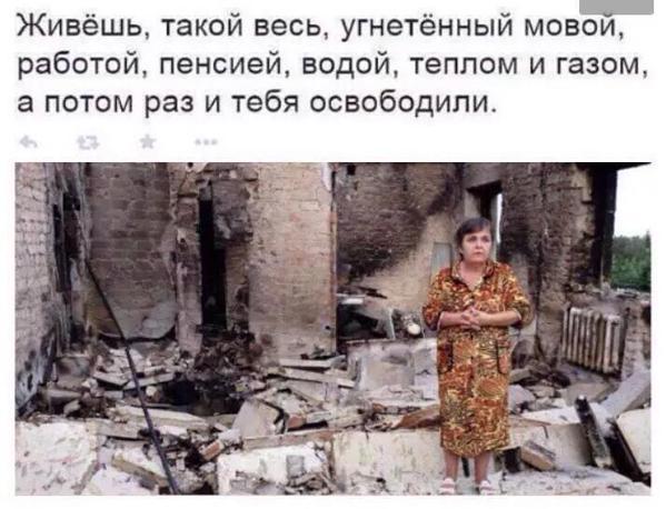 Боевики обстреляли Марьинку: разрушено 8 зданий - Цензор.НЕТ 3148