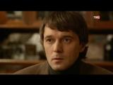 С небес на землю (2015, Россия) 2 серия