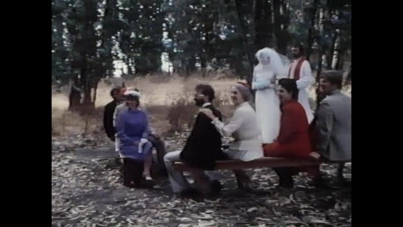 Дар Дьявола / The Devil's Gift (1984) (Русские субтитры)