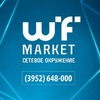 Компания WiFiMarket (Иркутск)