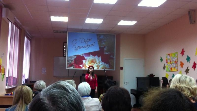 День учителя) ИСПиП 2015