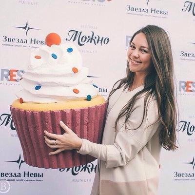 Анастасия Молькова