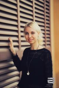 Юлия Скосарева