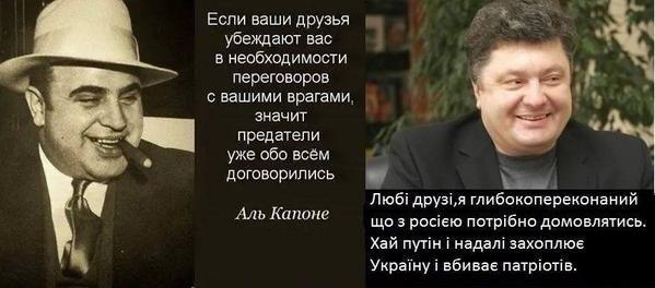 Кабмин просит Раду уволить главу Минэкологии Шевченко - Цензор.НЕТ 8287