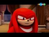 Соник Бум / Sonic Boom 1 сезон 3 серия - Моя прекрасная Стикс (Карусель)
