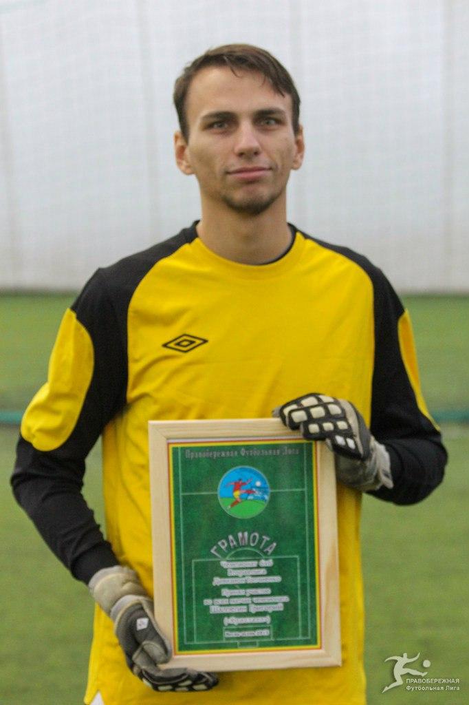 Шалпегин Григорий («Кристалл») - принял участие во всех матчах сезона в дивизионе Топчиенко Второй лиги 6х6