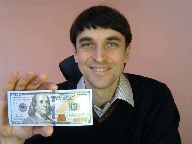 Нужно ли поднимать деньги на улице?