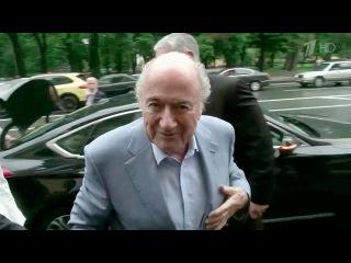 Возможная причина госпитализации экс-главы ФИФА Йозефа Блаттера – нервный срыв - Первый канал