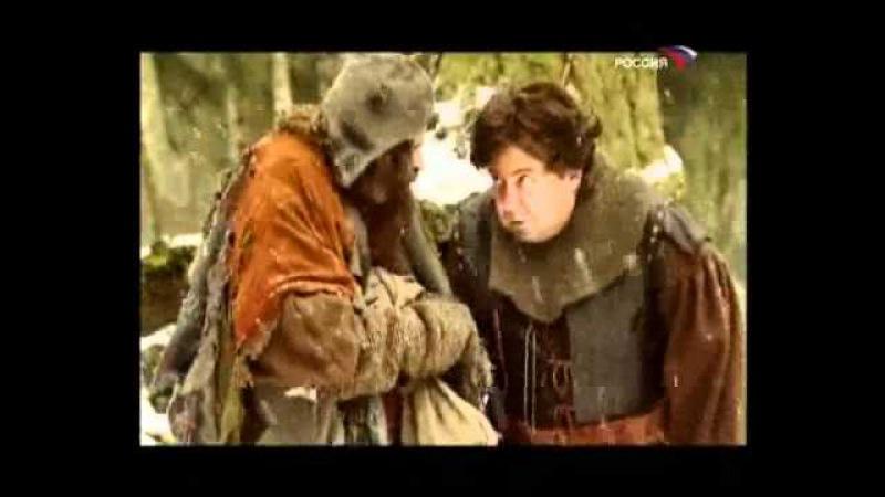 Городок - Робин Гуд. 600 лет спустя (Кино)
