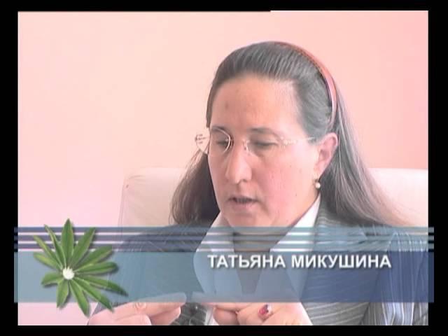 Интервью Татьяны Микушиной.