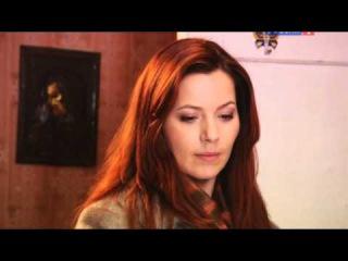 Сериал. Диван для одинокого мужчины 3 серия из 4 (2012). XviD SATRip. AVI.
