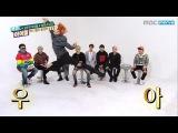 (Weekly Idol Ep.229) Bangtan Boys Jimin&Suga's Collaboration stage